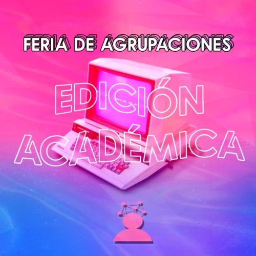 Edición académica